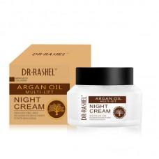 Dr. Rashel Крем ночной с аргановым маслом Argan Oil Multi-Lift Night Cream 50 мл