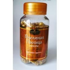 """Капсулы пчелиная пыльца 100 шт """"Hayati Organic Med"""""""