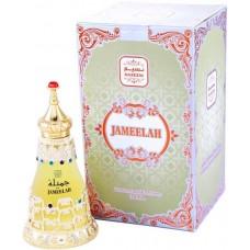 Jameellah  Naseem  1ml пробник